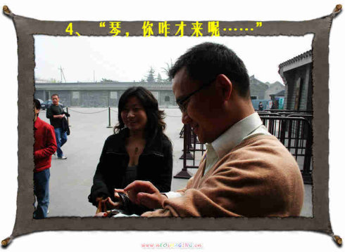 男女搭配,春游天坛!(之一) - 张小摩 - 张小摩的博客