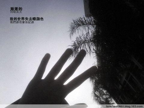 """12.26圣诞后 - """"细賢 - .左*岸-"""
