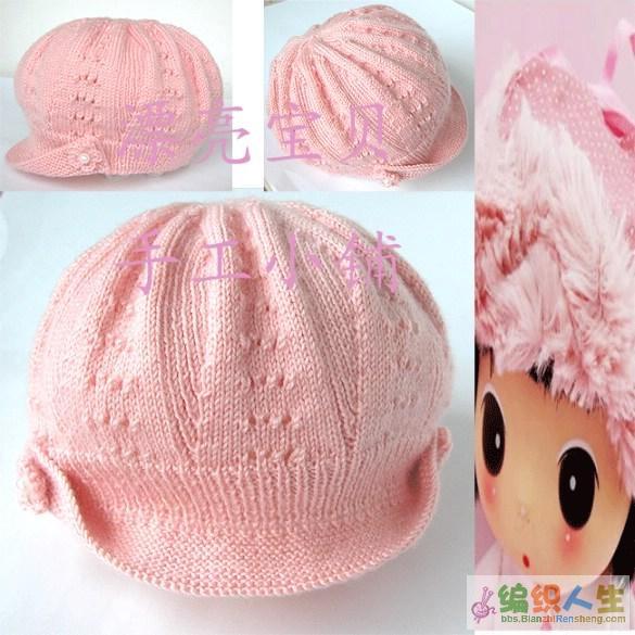 帽子(女孩) - chenyahui1979 - chenyahui1979的博客