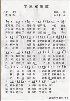2008年11月28日 - 馮曉光 - [赤壁傳奇]