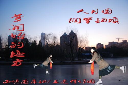 雨忆兰萍/词【人月圆】* 一畅春兰 - 雨忆兰萍 - 网易雨忆兰萍的博客