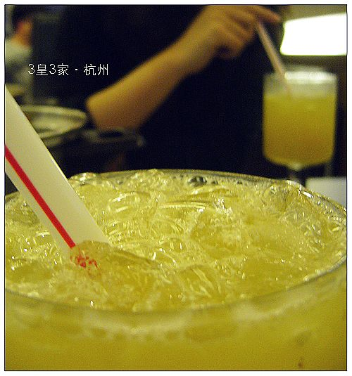 杭城散记 - 酥小小 - herb的旅途