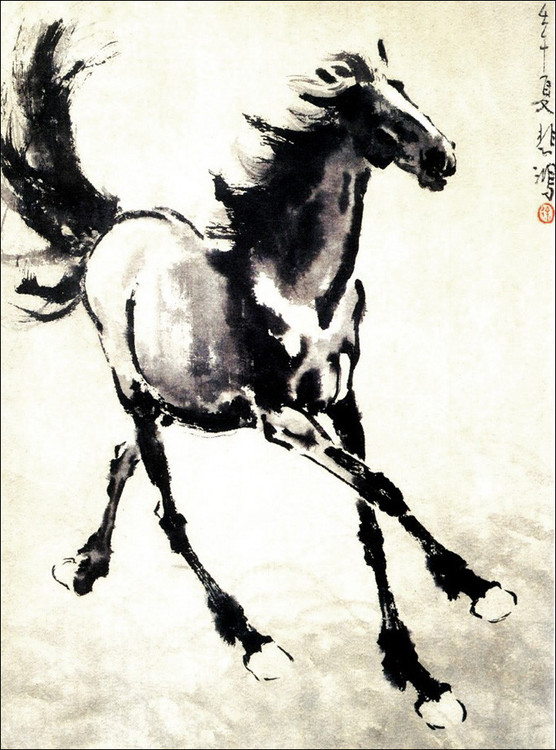 徐悲鸿作品欣赏·马 - 闲散人也 -
