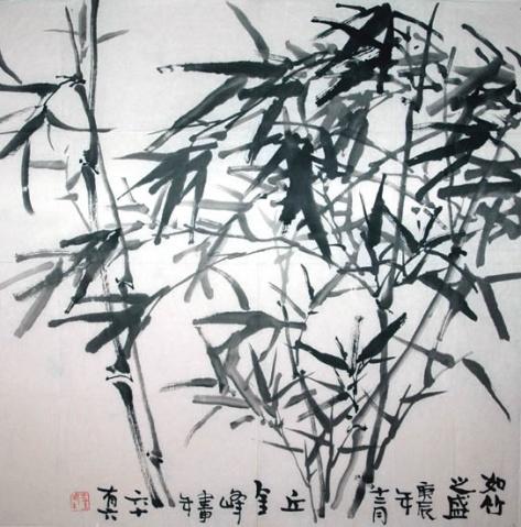 竹 韵 - 永恒苦旅 - 永恒苦旅【原创】