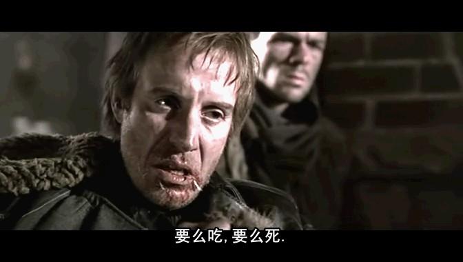 高清晰中文大字幕免费下载