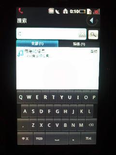 又见LG机皇——全面体验LG GW880 - 张栋伟 - 张栋伟的博客