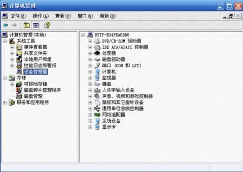 [原创]跟我一起打造自己的GHOST系统安装光盘(之二) - ok -         OK之家