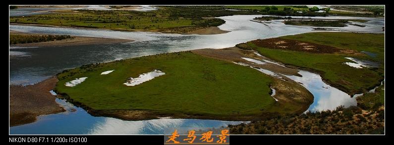 青藏高原之行___莲花宝地林芝 - 西樱 - 走马观景