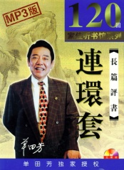 2008年11月28日 - 铁岭老鱼 - 老鱼的博客