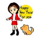 恭贺新年留言图片大集合 - 芳芷香惠 - 芳芷香蕙欢迎你