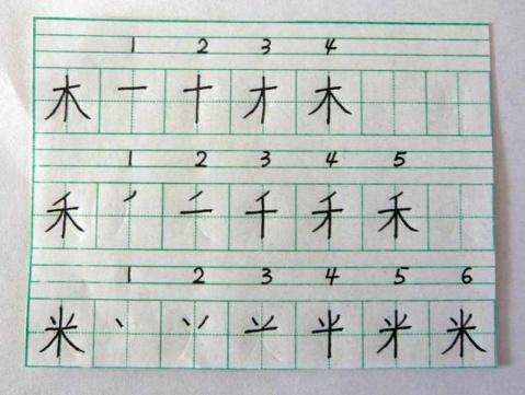 2008年12月18日 - czguojian2008 - 快乐学习 快乐生活 快乐成长