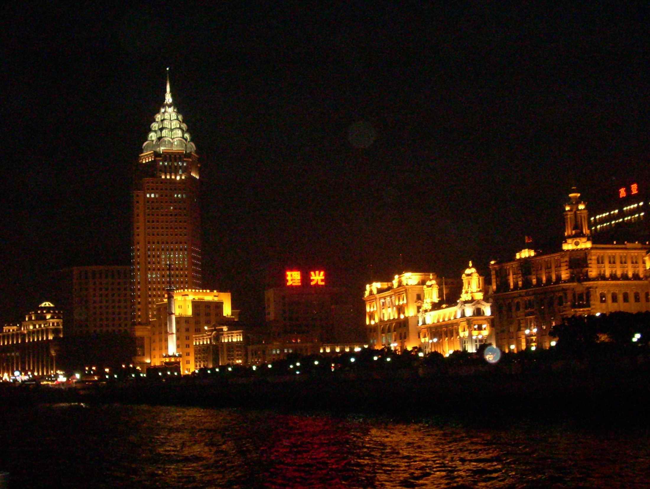 双亲上海苏州杭州行照片二组二 - lqp206 - 茶然居士的博客