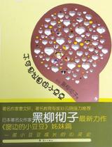 【共享】走进——爱书吧 - 舒馨馥子 - 做书香少年点灯人, 让书香美丽我人生!