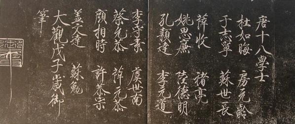 宋徽宗赵佶字画鉴赏 - 依栏听雨赏郁金香 - 依栏听雨赏郁金香
