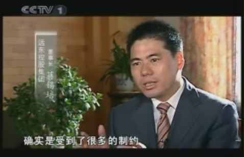 远东四次改制见证复兴之路 - 远东蒋锡培 - 远东蒋锡培