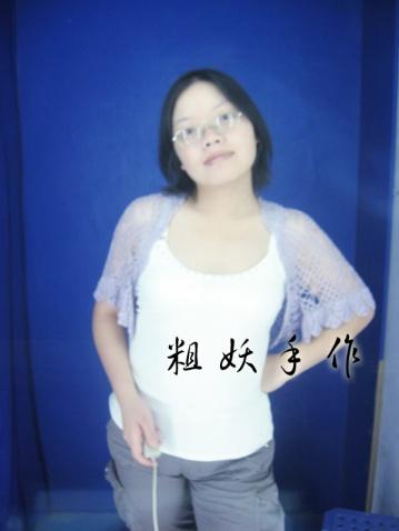 淡紫情怀 - 粗妖 - 爱编织的妖妖