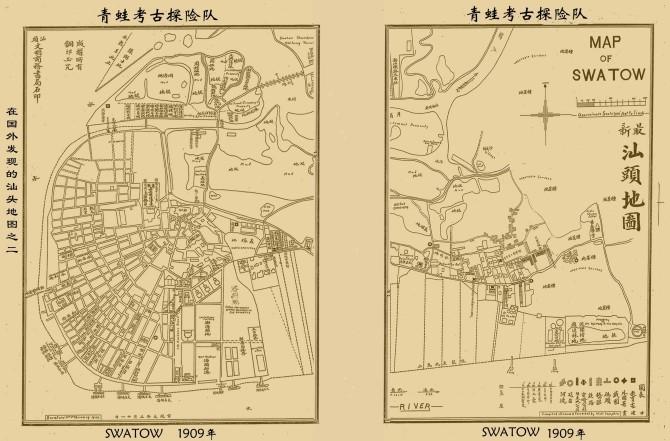 1909年汕头地图