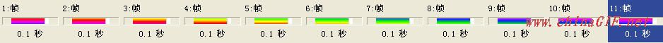 U5制作滚动闪字 - 理睬 - .