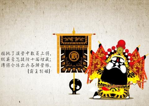 中国古典十大名曲赏析 (转) - 763017a - 763017a的博客