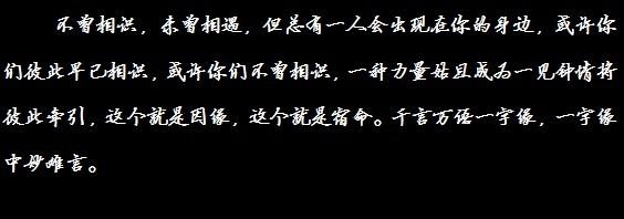 [原创]再续前缘 - 曼殊沙华 - 黄粱晓梦