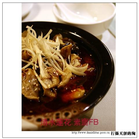 带着味蕾去旅行7----清水莲花的素斋 - 陶 - 陶的博客