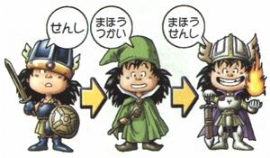 PS版勇者斗恶龙7人设 Q版画 杂志图
