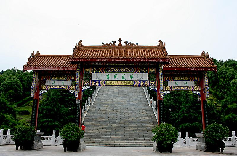 【原创】南岳万寿广场 - 歪树 - 歪树