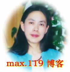 [原创]动慢处女作(一) - max.119 - max.119的博客欢迎朋友们
