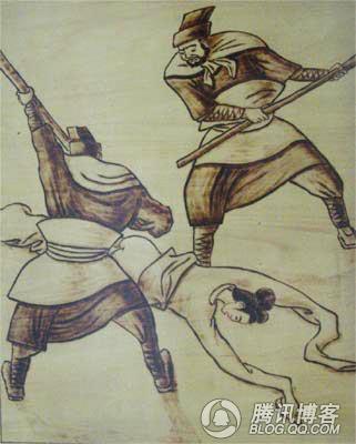 用于古代女子的刑罚(图) - 王洛勇的日志 - 网易博客