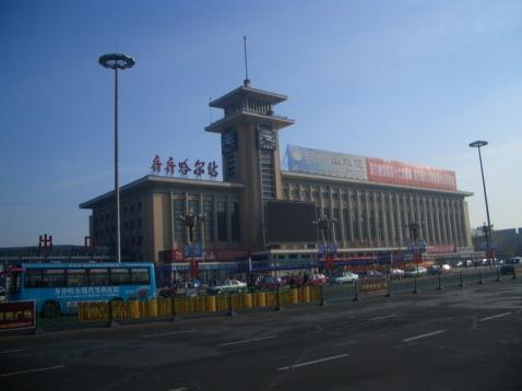 我的故乡齐齐哈尔火车站