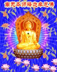 佛陀对儿子罗睺罗的一段精彩教诲 - wuxin20070717 - wuxin20070717的博客