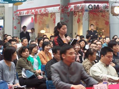 家居设计·风水大师与您面对面(转载) - 朱辰彬 - 朱辰彬古筮风水传统文化研究博客