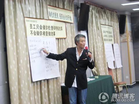 管理的真谛是要学会在困难中成长 - 蔡敬聪 - 蔡敬聪的博客