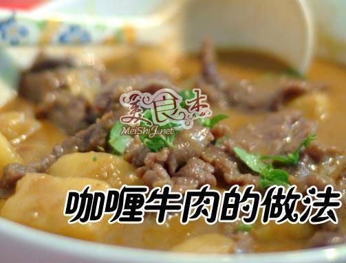 牛肉菜做法大全 - 浮萍 - 浮萍的博客
