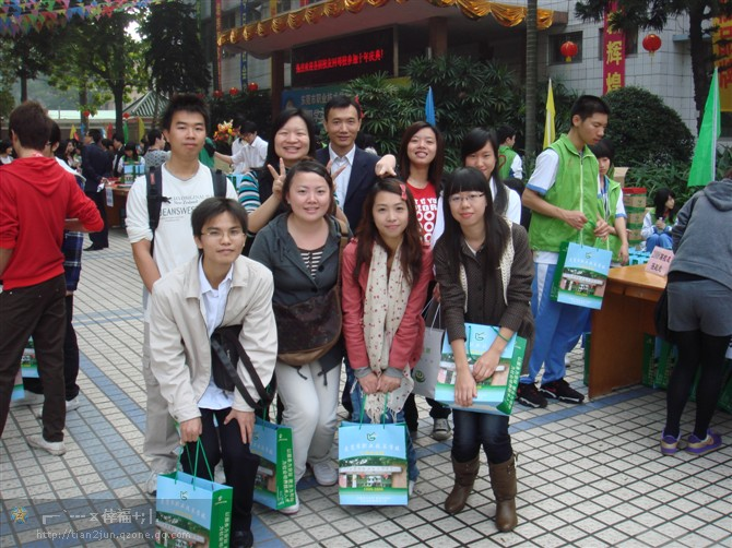 2009年12月15日 - ◆灬鋆囡 - ◆灬。miSsLuang..。
