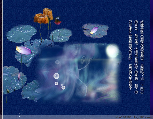 2009年5月20日 - 梦中人  - 梦中人の梦工场