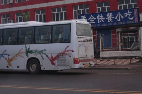 离开哈尔滨的梦魇之旅 - 无眠月 - 无眠月的博客