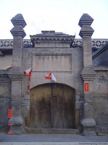 《原创》漂走陕北(5)无定河边米脂城 - 水上漂 - 水上漂的博客