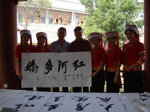滇南散记四:红河州政府——蒙自 - 苏泽立 - 苏泽立的博客