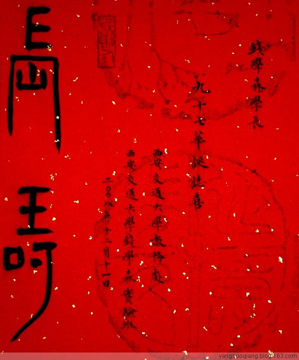 砚边修心人 - 平湖墨客 - yanjianguo2969020的博客