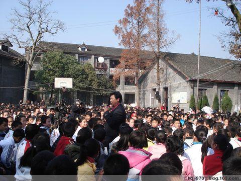 凤凰一中校园艺术节(2008.12.10) - 黄老师 - 黄老师的博客