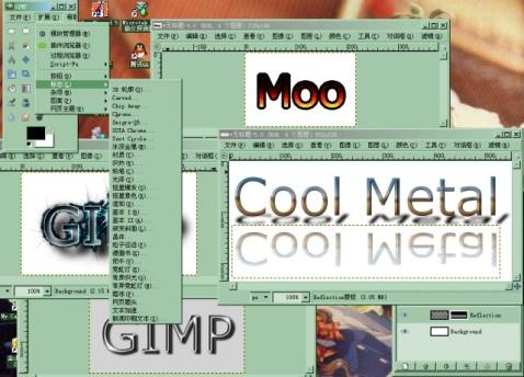 Gimp 2.4发布! - Magic骏 - 益州坊