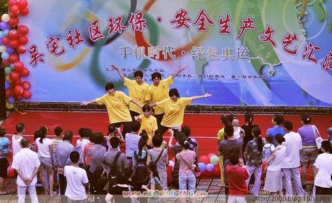 [原创]支持北京绿色奥运 - 雪山老人 - 雪山老人的博客