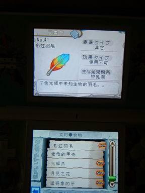 【APEX】《简单DS系列 Vol.35原始人》完全文本汉化版本号Build.080422最终修正不死机版 - 罗伊SD - 罗伊SDの利基亚大陆