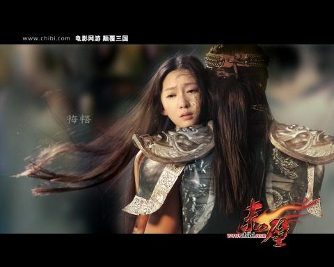 《赤壁女剑传》 - 本丶性 - 本丶性