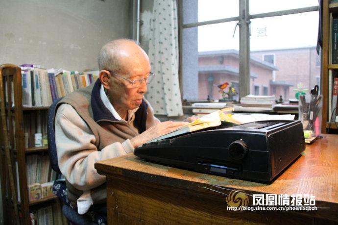 百岁学人周有光:在书中笑