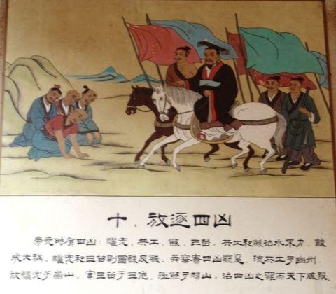 【转载】上古圣王——舜帝故事 - 芮清之家 - 芮清仁斋