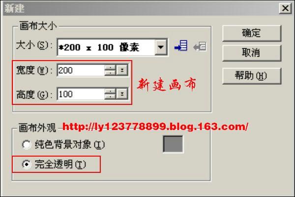 U5打造背景流动字【转】 - 晓风无痕 - 博客美化代码网