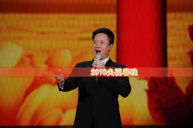 歌曲《阳光路上》演唱:阎维文-央视春晚十大精彩节目高清彩排照大