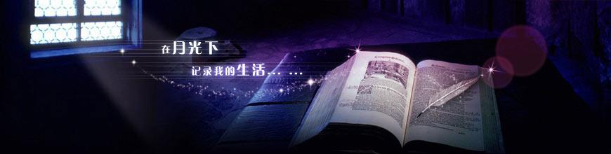 2010年5月13日 - 猪仔贤 - 陈成洲 的博客